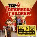 『トゥモロー チルドレン』 オリジナル サウンドトラック/Joel Corelitz