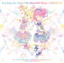 1,2,Sing for You! / So Beautiful Story / スタージェット!(TV Size)(TVアニメ『アイカツスターズ!』新OP/EDテーマ)/AIKATSU☆STARS!