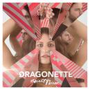 Sweet Poison (featuring Dada Ante Portas)/Dragonette