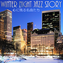 Winter Night Jazz Story ~心に残る名曲達~/Moonlight Jazz Blue