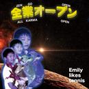 全業オープン/Emily likes tennis