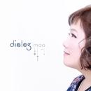dialog/mao