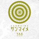 サンマイメ/Y.A.S