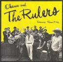 お城の中で/Okawa & The Rulers