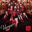 Vampire/Rev. from DVL