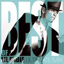 Best of Lil Eddie - Ultimate Non-Stop Mix/Lil Eddie