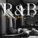 R&B Urban Suite Vol.3 - 大人のメロウR&Bコレクション/V.A.