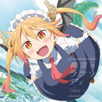 青空のラプソディ 【アニメ盤】/fhana