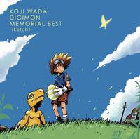 KOJI WADA DIGIMON MEMORIAL BEST-sketch1-/和田光司