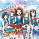 TVアニメ「BanG Dream!」OP主題歌「ときめきエクスペリエンス!」/Poppin'Party
