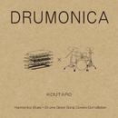 DRUMONICA/KOUTARO