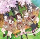 TVアニメ「BanG Dream!」ED主題歌「キラキラだとか夢だとか ~Sing Girls~」/Poppin'Party