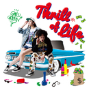 THRILL OF LIFE/GOKU GREEN