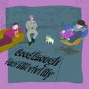 Good Enough (feat. kiki vivi lily)/唾奇×Sweet William
