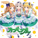 Green Fairy(TVアニメ『アイドル事変』)/カーバンクル(cv.吉田有里 、芹澤優、近藤唯)