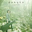 PANGEA/brainchild's