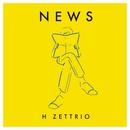 NEWS/H ZETTRIO