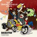 ROCKSTAR CIRCUS/JOHNSONS MOTORCAR