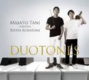 DUOTONES/谷 真人 Featuring 倉冨亮太