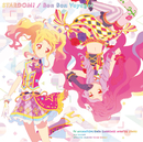 STARDOM!/Bon Bon Voyage!(TV Size)(TVアニメ『アイカツスターズ!』2ndシーズンOP/EDテーマ)/AIKATSU☆STARS!