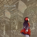 Requiem ~best Collection II~/love solfege