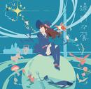 TVアニメ「リトルウィッチアカデミア」第2クールエンディングテーマ「透明な翼」/大原ゆい子
