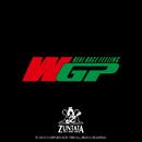 WGP オリジナルサウンドトラック/ZUNTATA
