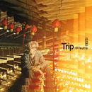 Trip feat. R'kuma/ISSEI