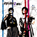 Ley Line/Zwei