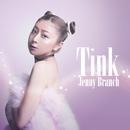 Tink/Jenny Branch