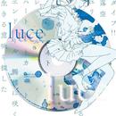luce/summer gratz(さまぐら)