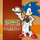 SONIC THE HEDGEHOG Cafe Selection/SEGA