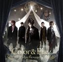 Color & Play/Rayflower