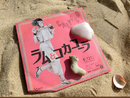 ラム&コカコーラ/Chieko Beauty feat. Tico (LITTLE TEMPO)
