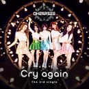 Cry again/CHERRSEE