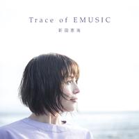 新田恵海ベストアルバム「Trace of EMUSIC」/新田恵海