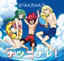 ナツニナレ!/STARMARIE