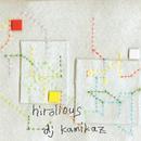 hirolious LP/dj kamikaz