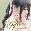 Gift/織田 かおり