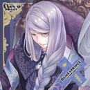 DAME×PRINCE キャラクターCDシリーズ クロム編/クロム(CV:竹本英史)