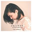 トモニイキテク feat. KIN DA SHER ROCK/THE MERCY