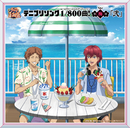 テニプリソング1/800曲!(はっぴゃくぶんのオンリーワン)-梅(Vai)-「弐」/V.A