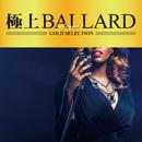 極上BALLARD -elegant-/Relaxing Sounds Productions
