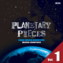 SONIC WORLD ADVENTURE ORIGINAL SOUNDTRACK PLANETARY PIECES Vol. 1/SEGA