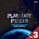 SONIC WORLD ADVENTURE ORIGINAL SOUNDTRACK PLANETARY PIECES Vol. 3/SEGA