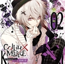 Collar×Malice Character CD vol.2 岡崎 契/岡崎 契(CV.梶裕貴)