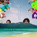 今日も/Itto x Jinmenusagi