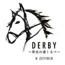 DERBY~栄光の道しるべ~/H ZETTRIO