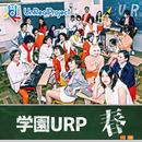 学園URP~春~/UnRealProject