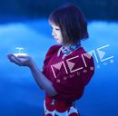 自分いじめ禁止の歌/MEME(ケラケラ)